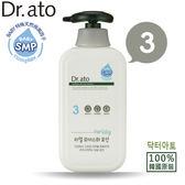 [Dr.ato] 3號敏寶寶保濕乳液 500ml /長效保濕48小時