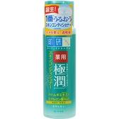 平行輸入《肌研》日本肌研 極潤健康化粧水 肌研極潤健康化妝水 170ml PG美妝