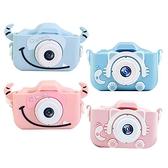 『時尚監控館』台灣現貨 YT-14XW兒童造型相機 停課不停學 視訊前後鏡頭 1080P 濾鏡特效 小遊戲 錄影