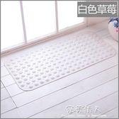 磁石按摩浴室防滑墊洗澡家用淋浴磁鐵墊子廁所隔水地墊衛生間腳墊 YXS完美情人精品館