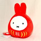 Miffy 米菲兔 福不倒翁造形 玩偶 日本帶回正版商品