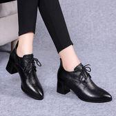 四季女鞋秋冬繫帶小皮鞋女英倫百搭軟皮尖頭深口粗跟中跟單鞋『小淇嚴選』