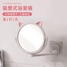 化妝鏡子壁掛免打孔家用臥室可調節小鏡子衛生間浴室補光梳妝鏡子 polygirl