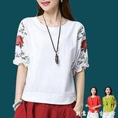 刺繡花棉麻體恤女裝夏季大碼遮肚子顯瘦上衣中袖白色寬鬆短袖t恤 創意家居