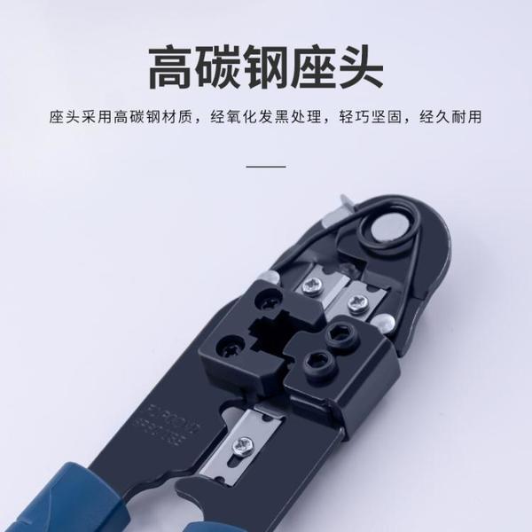 網線鉗 專用網線鉗8P單用網絡水晶頭網線鉗子壓線鉗工具帶剝線剪線功能 星河光年