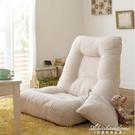 沙發榻榻米單人舒適臥室電腦摺疊靠背無腿飄窗椅 NMS 黛尼時尚精品