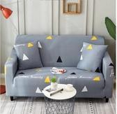 沙發套-懶人沙發套全包萬能套純色沙發罩巾貴妃彈力沙發墊套四季通用布藝 花間公主