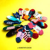 日本幾何繽紛隱形襪/15色【558060208】