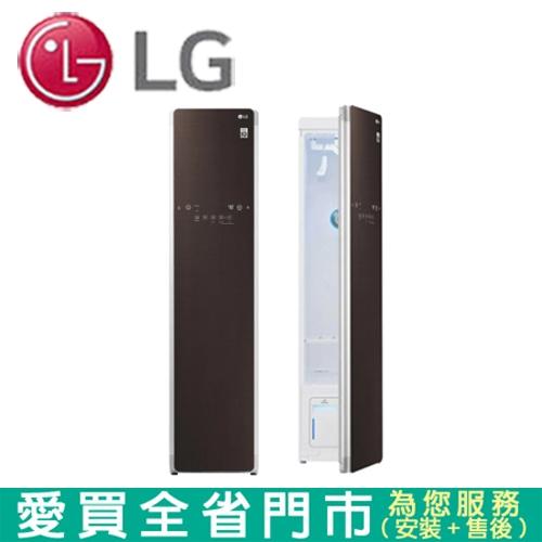 LG樂金 Styler智慧電子衣櫥E523FR含配送+安裝【愛買】
