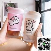 咖啡牛奶早餐杯子水杯帶勺可愛綿羊簡約磨砂玻璃杯【風之海】