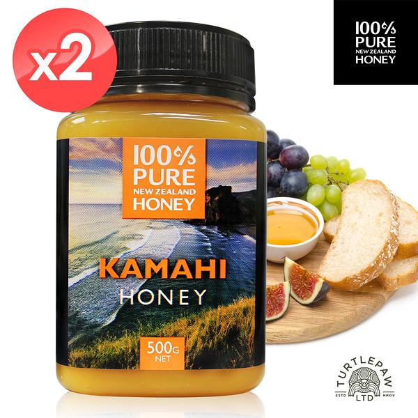 【 紐西蘭恩賜】卡瑪希蜂蜜2瓶組 (500公克*2瓶)