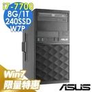 【買任2台送螢幕】ASUS電腦 MD59...