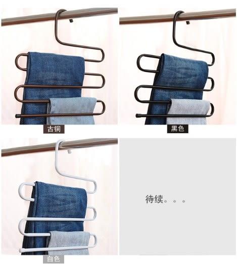 [協貿國際]  功能褲架S型衣架多層西褲防皺衣架 (2個價)