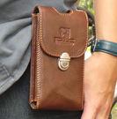 真皮手機腰包-荔枝紋日式直入手機套 復古扣 手機袋 htc 手機包 掛包 真皮包 收納包 煙包 (咖啡色)