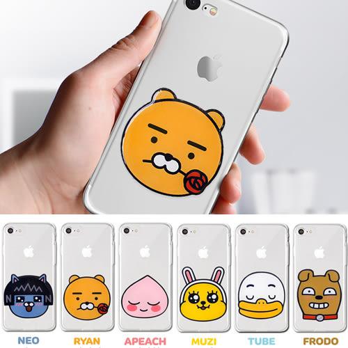 韓國 KAKAO FRIENDS DIY 厚貼紙 手機殼│S6 Edge Plus S7 S8 S9 Note3 Neo Note4 Note5 Note8│z7823