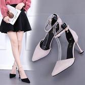 細跟涼鞋新款韓版包頭一字扣涼鞋女夏中跟黑色性感細跟女士百搭高跟鞋 秘密盒子