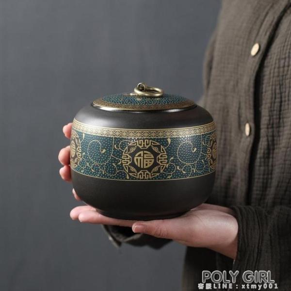 百貝 茶葉包裝禮盒 陶瓷密封罐通用半斤紅茶綠茶普洱茶布包茶葉罐 喜迎新春