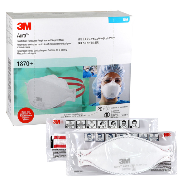 【醫康生活家】3M 醫療外科用呼吸防護具 1870+ N95口罩(單片包裝,20片/盒)