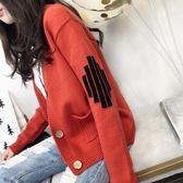 外套女 毛衣外套女韓版秋裝女裝寬鬆長袖上衣春秋季短款針織開衫  傑克型男館
