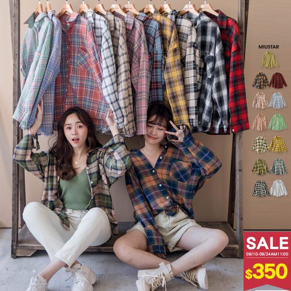 MIUSTAR 多色款!舒適法蘭絨格子襯衫(共13色)【NG001552】預購
