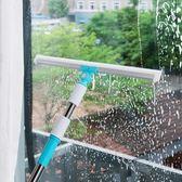 加長頭可伸縮玻璃清潔器刮水器 家用窗戶清洗刮刀擦窗刮地板工具 LannaS
