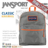 JANSPORT後背包包大容量JS-43502-0CT墨灰