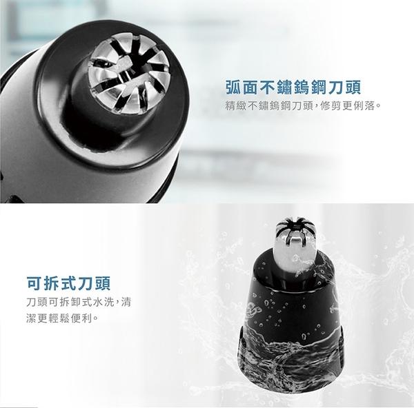 歌林 充電式刮鬍刀組(刮鬍刀+鼻毛刀) KSH-SD1808P-B