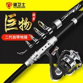 釣魚竿 海竿拋竿套裝全套遠投竿海釣魚竿甩桿釣魚竿魚桿碳素海桿魚竿釣魚竿桿  DF  二度3C