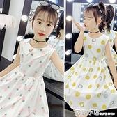 女童洋裝夏季純棉新款韓版洋氣兒童公主裙小女孩夏裝中大童裙子 蘇菲小店