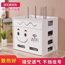 wifi路由器收納盒壁掛電線插座貓機頂盒置物架免打孔理線器集【快速出貨】