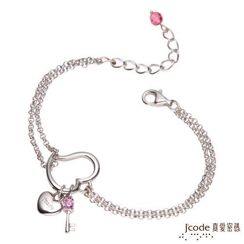 J'code真愛密碼-溫柔相伴 925純銀女手鍊