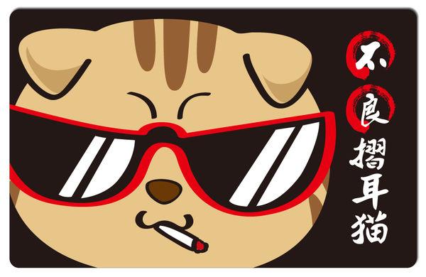 【悠遊卡貼紙】不良摺耳貓大頭 # 悠遊卡/e卡通/感應卡/門禁卡/識別證/icash/會員卡/多用途卡片貼紙
