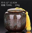 茶葉罐 迷你陶瓷茶葉罐密封罐散茶中式儲茶罐裝存儲茶罐茶具X【快速出貨八折下殺】