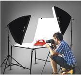 攝影棚補光道具套裝小型便攜器SQ2034『伊人雅舍』