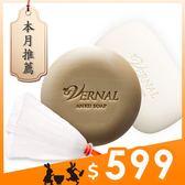 日本唯娜露 W潔顏組-活力潔顏皂(30g)+ 美肌水嫩皂(30g)新入荷 +送起泡網