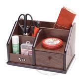 筆座實木筆筒創意時尚多功能辦公文具收納盒桌面高檔商務禮品擺件『摩登大道』