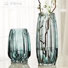 花瓶簡約豎棱玻璃花瓶創意彩色透明百合花器客廳大號水養插花花瓶擺件YYS 快速出貨