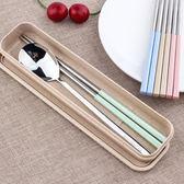 創意小麥304便攜餐具筷子勺子套裝可愛三件套學生叉子兒童筷子盒【好康八八折】