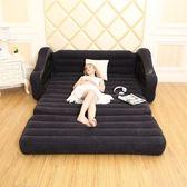 懶人充氣沙發床 單雙人折疊沙發床寬大成人沙發陽臺午休躺椅WZ2928 【極致男人】TW