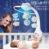 床鈴 =嬰兒床鈴音樂旋轉床頭搖鈴玩具0-6-12個月寶寶玩具