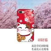 [ZC554KL 軟殼] 華碩 ASUS ZenFone 4 Max 5.5吋 X00ID 手機殼 外殼 保護套 招財貓