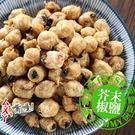 卡拉龍珠(芥末)1包