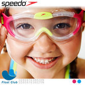 【Speedo】幼童進階面罩泳鏡 Sea Squad (粉紅/藍)