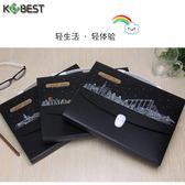 Kobest學生辦公手提A4風琴包多層文件夾票據收納風琴夾資料試卷袋 熊貓本
