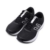 NEW BALANCE NB520 休閒慢跑鞋 黑白 W520LK7 女鞋