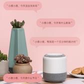 小度1S小度智慧音箱壹AI人工語音百藍芽機器人小度在家1C大金剛Pro小杜青木鋪子