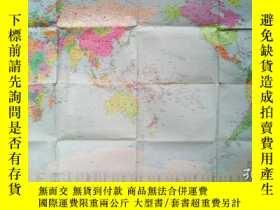 二手書博民逛書店罕見舊地圖-世界地圖(1992年1月1版河北21印)1開8品Y2