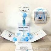 現貨出清創意驚喜氣球盒子 生日禮物求婚告白氣球浪漫驚喜盒子 IGO