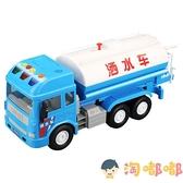 可噴水灑水車玩具兒童超大仿真模型寶寶會灑水汽車男孩【淘嘟嘟】