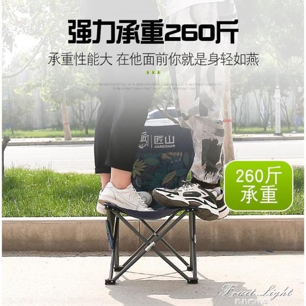 便攜式戶外摺疊椅子小板凳馬扎超輕小凳子靠背釣魚裝備休閑椅家用 果果輕時尚
